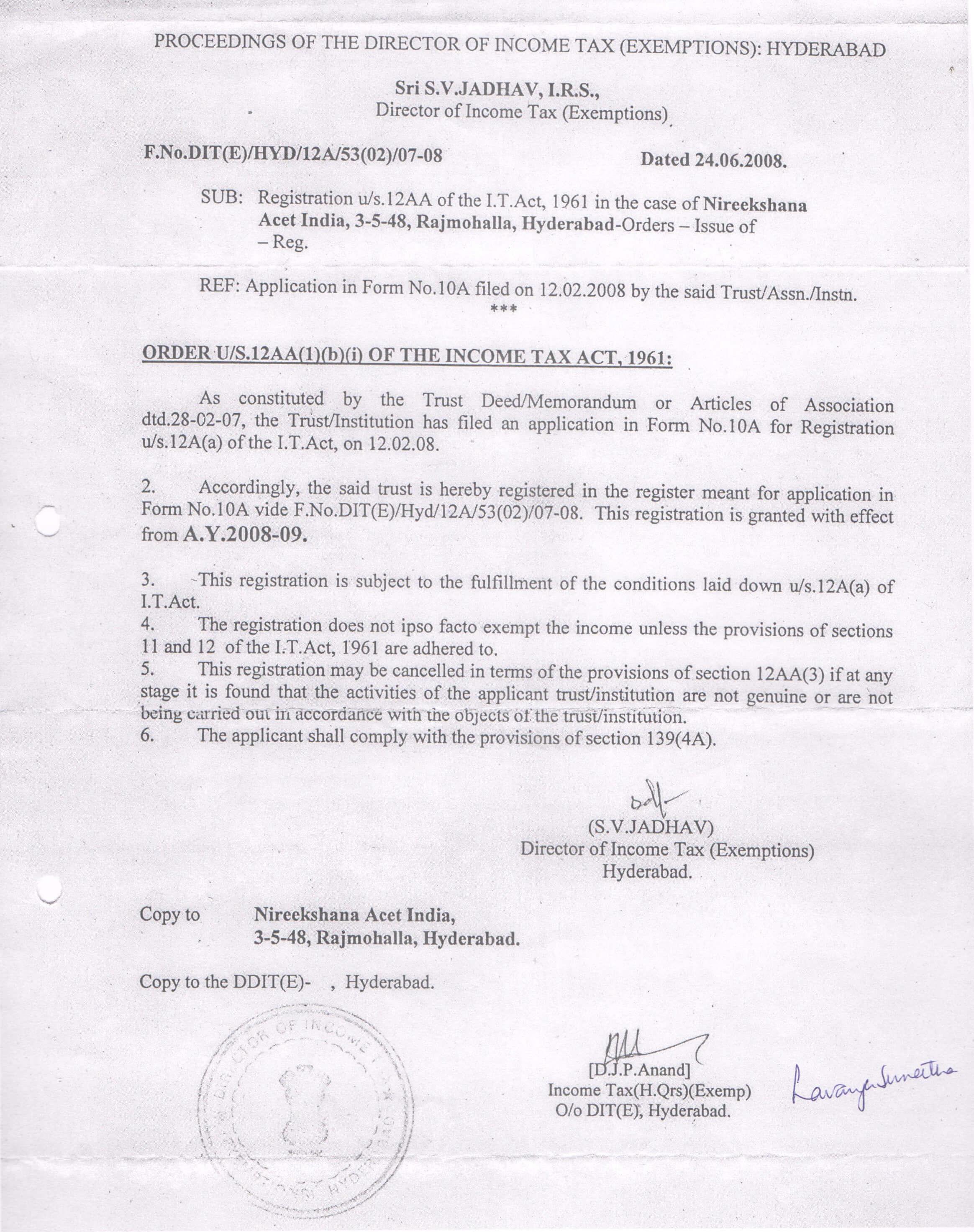 Certificate 12A